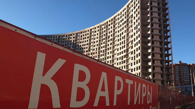 Жилищный сезон: за счёт чего средний размер ипотеки в России достиг исторического максимума