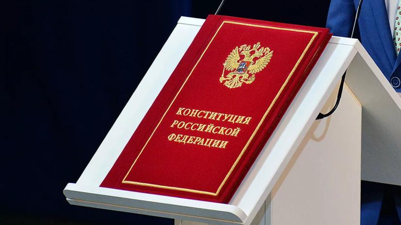Комитет Госдумыподдержал поправку о запрете на отчуждение территорий