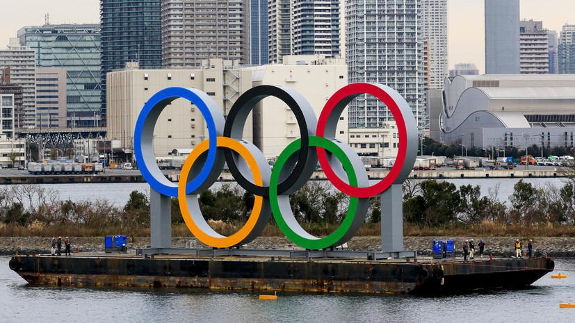В МОК призвали спортсменов продолжать подготовку к Олимпиаде-2020, несмотря на коронавирус