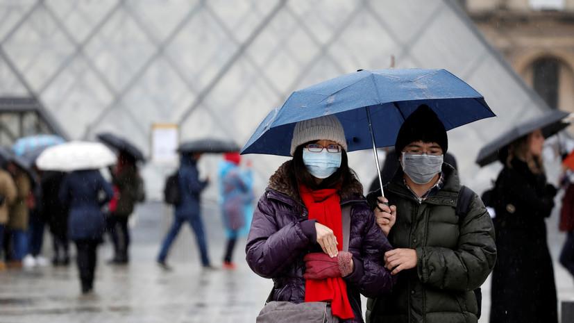 Число заболевших COVID-19 во Франции превысило 200