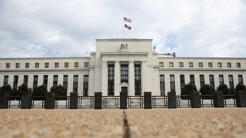ФРС США понизила ключевую ставку до 1—1,25%