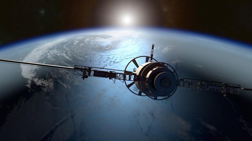 Космическая «Лиана»: как Россия формирует систему радиоэлектронной разведки