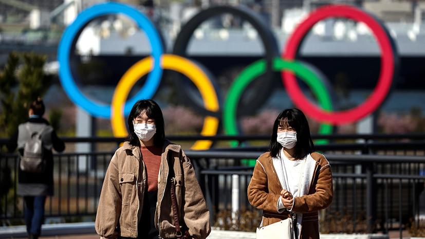Осень или конец 2020 года: Олимпиаду в Токио могут перенести из-за коронавируса