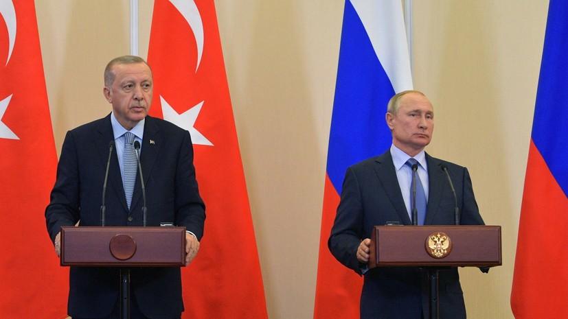 «Найти точки соприкосновения»: как встреча Путина и Эрдогана в Москве может повлиять на решение идлибского вопроса