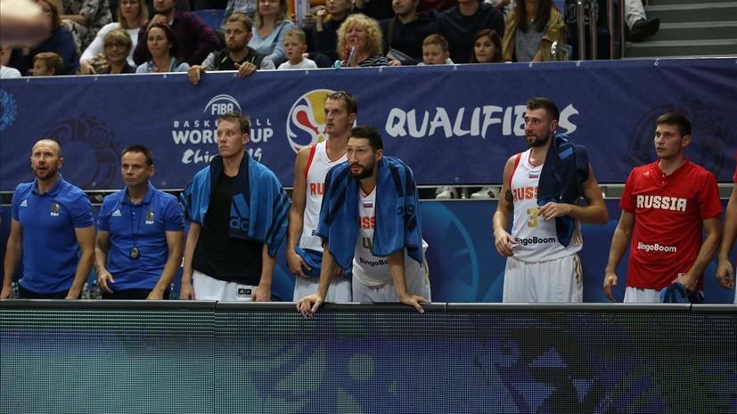 Сборная России опустилась на две строчки в новом рейтинге FIBA