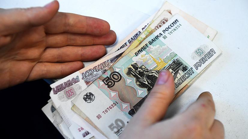 Путин прокомментировал ситуацию с реальными доходами россиян