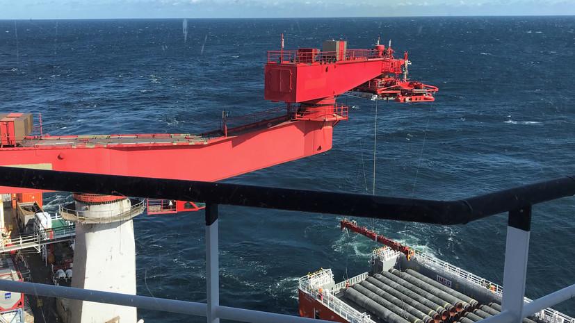 «Нафтогаз» обсуждает с США новые меры против «Северного потока — 2»