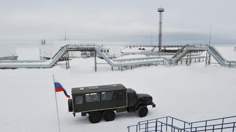В Пентагоне оценили потенциал для конфликта с Россией в Арктике