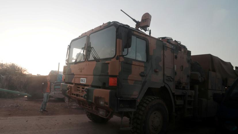 В МО России заявили о сращивании позиций Турции и террористов в Идлибе