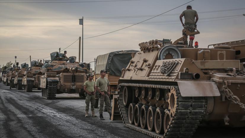 МО России: Запад не замечает переброску Турцией военных сил в Идлиб