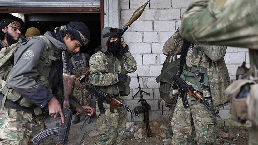 «На фоне тотального цинизма Запада»: Минобороны сообщило о сращивании в Идлибе позиций боевиков и военных Турции