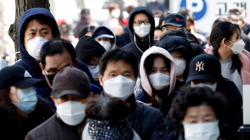 Южная Корея выделит ещё почти $10 млрд на борьбу с коронавирусом