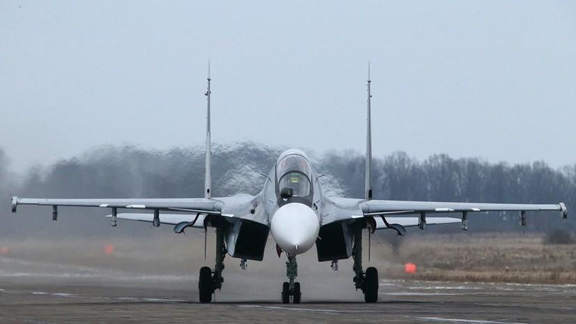 Лётчики Черноморского и Северного флотов провели совместные учения