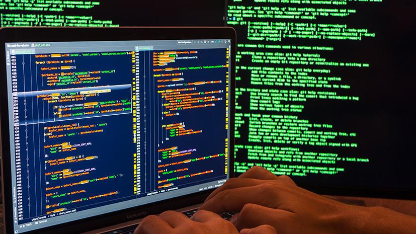 Поддержка за $8 млн: почему Вашингтон выделяет Киеву деньги на укрепление кибербезопасности