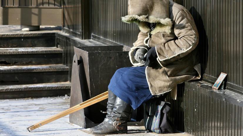 Эксперт прокомментировал заявление Счётной палаты о снижении бедности