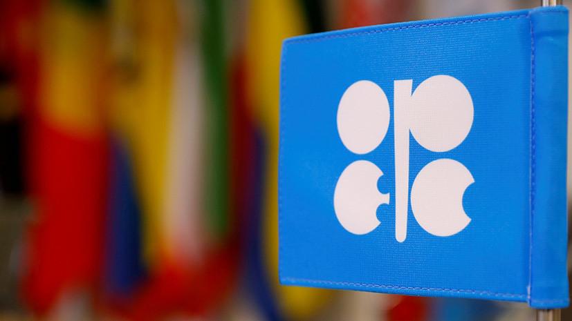 Поддержка барреля: как первое в 2020 году заседание ОПЕК может повлиять на нефтяные цены