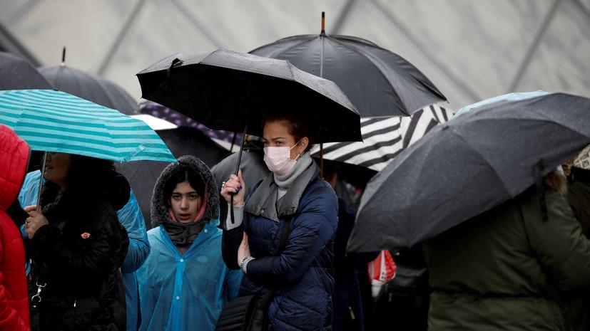 Во Франции число случаев заражения COVID-19 достигло 285