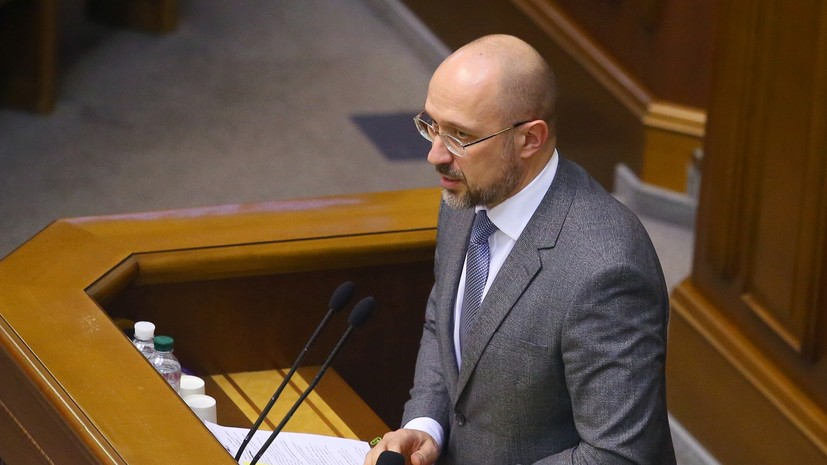 «Даст Зеленскому выигрыш по рейтингам»: Верховная рада утвердила нового премьера Украины
