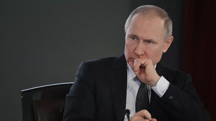 Путин рассказал о «молодых людях из института», создавших «Искандер»