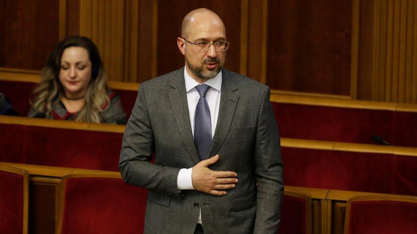 Премьер-министр Украины выступил за подачу воды в Крым