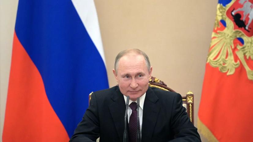 Путин рассказал о лидирующей позиции России в атомной промышленности