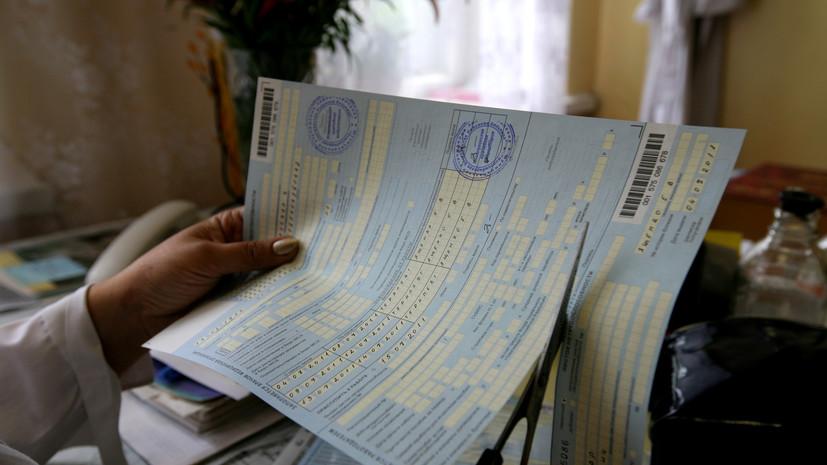Эксперт прокомментировал идею изменить систему оплаты отпусков и декретов