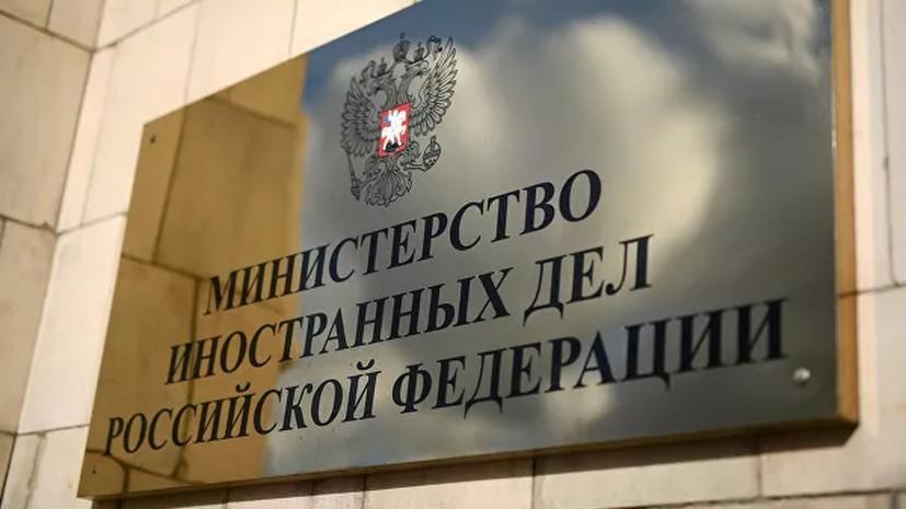 В МИД России оценили планы США испытать гиперзвуковое оружие