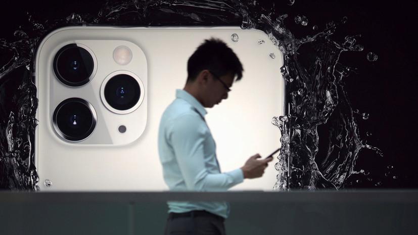 Bloomberg у Apple возник дефицит смартфонов iPhone на замену