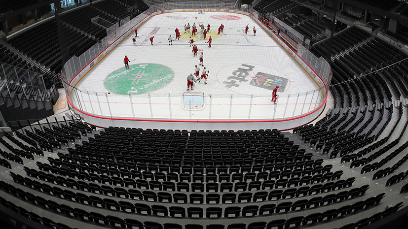 Чемпионат мира по хоккею 2020 - Аэропорт такси Прага | 465x827