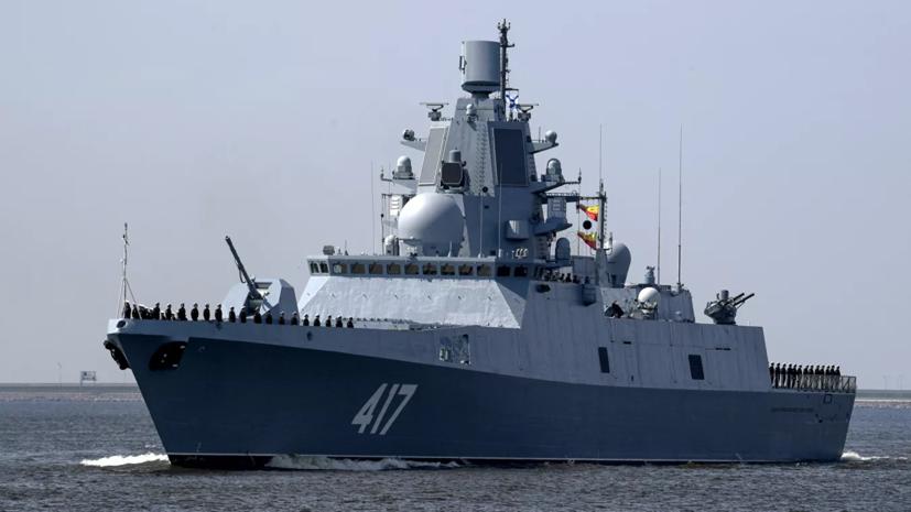 NI назвал российские корабли с гиперзвуковым оружием «кошмаром» для США