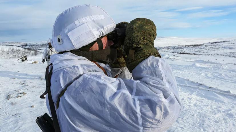 Названы вызовы национальной безопасности России в Арктике