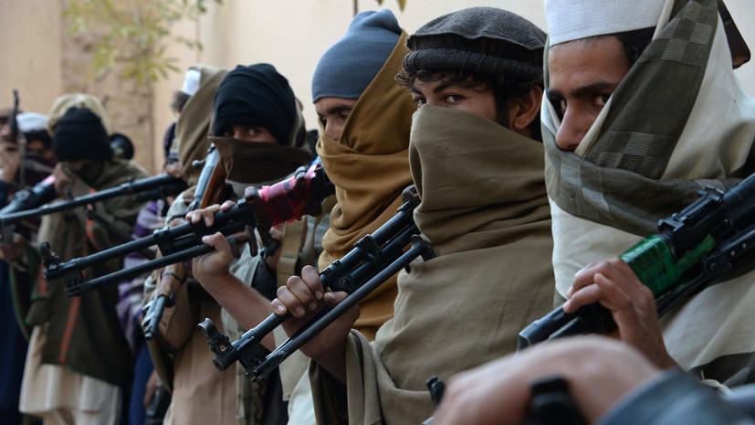 Помпео заявил о выполнении талибами обязательств по соглашению с США