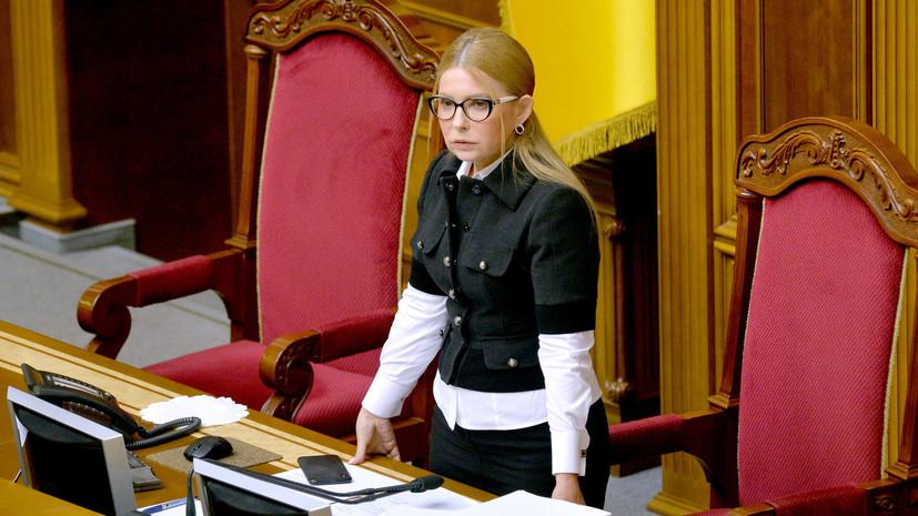 Беспочвенные вопросы: как Тимошенко собирается провести референдум по закону о продаже украинских земель