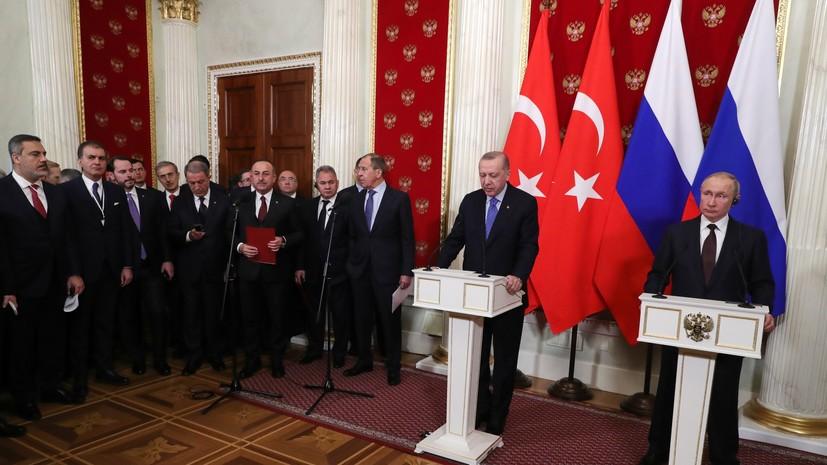 В Госдуме оценили итоги переговоров Путина и Эрдогана