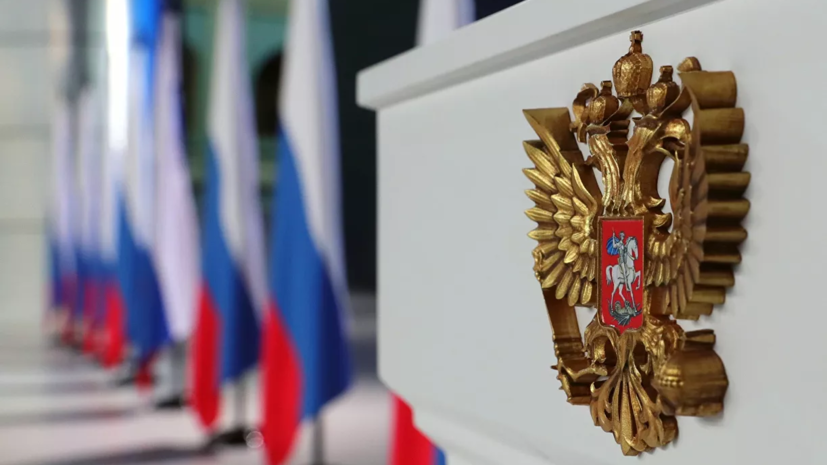 Большинство россиян против кандидатуры женщины на пост президента