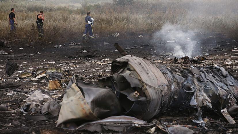 МИД России отметил «грубую попытку» давления на суд Гааги по делу MH17