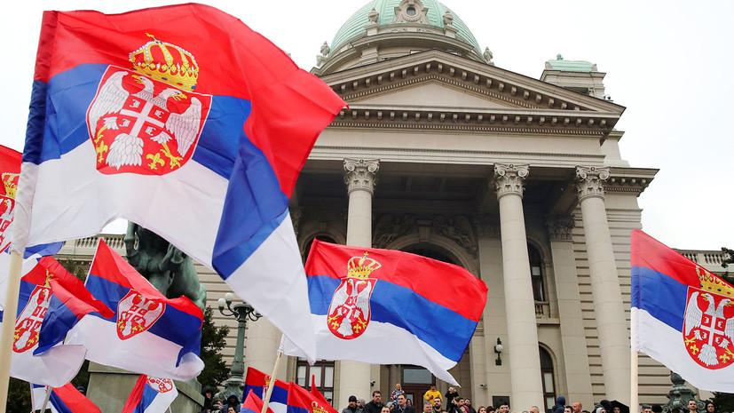 Балканский лидер: за счёт чего Сербия может стать самой быстрорастущей экономикой Европы