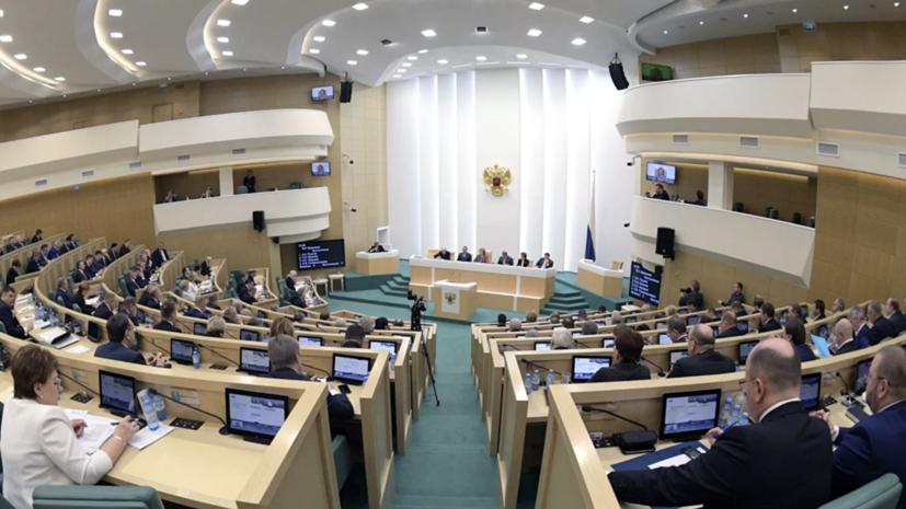 В Совфеде назвали пустой тратой денег украинский план «борьбы» за Крым