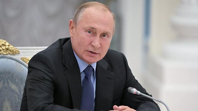 Путин призвал упростить процедуру получения пособий для семей с детьми