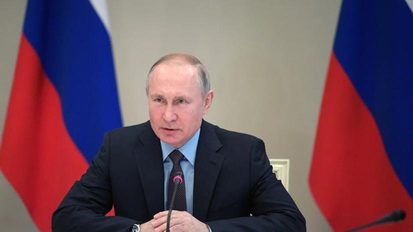 Путин назвал двоевластие губительным для России