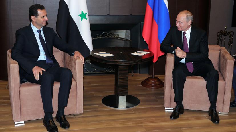 Путин проинформировал Асада о договорённостях с Эрдоганом по Идлибу