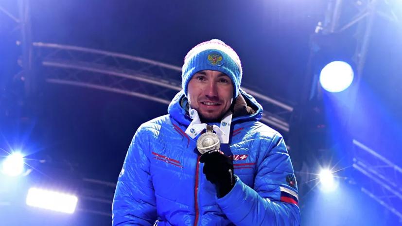 Федерация биатлона Украины прокомментировала выдачу тренеру Логинова своей аккредитации