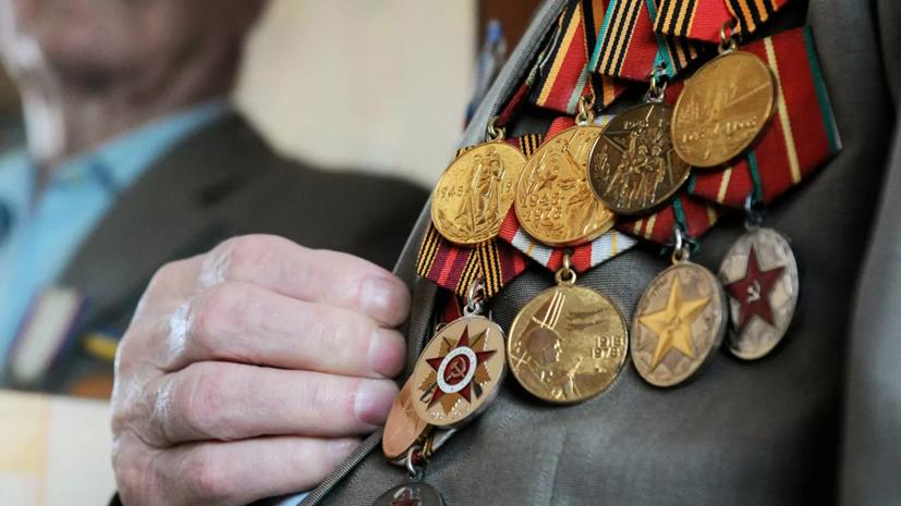 Правительство России одобрило выплаты ветеранам к 75-летию Победы