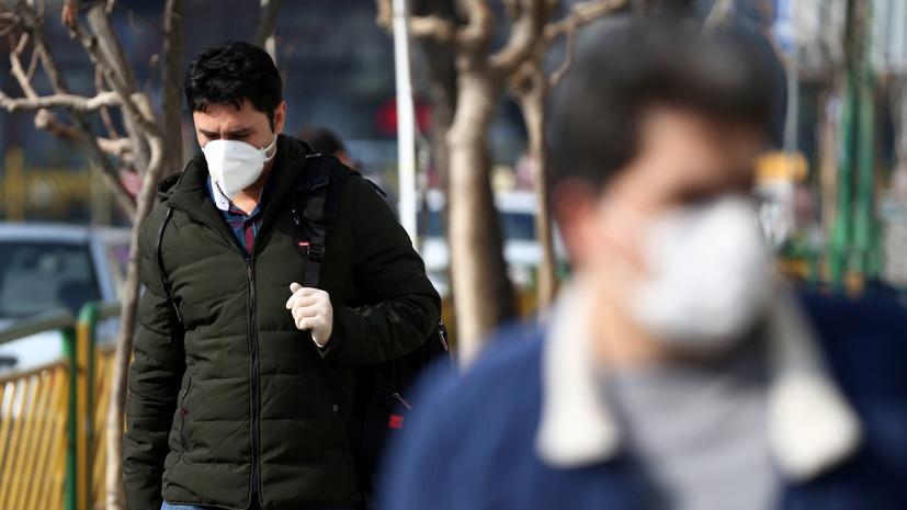 Число заразившихся коронавирусом в Иране достигло 5823