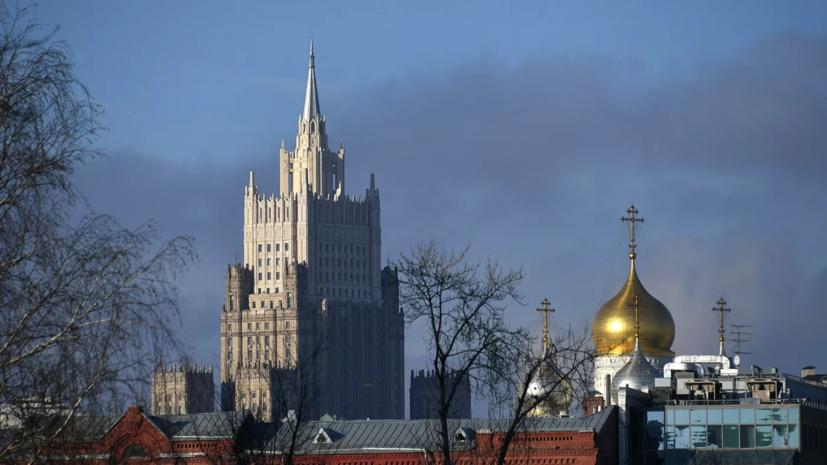 МИД: Россия не изменит внешний курс из-за военных учений НАТО у границ