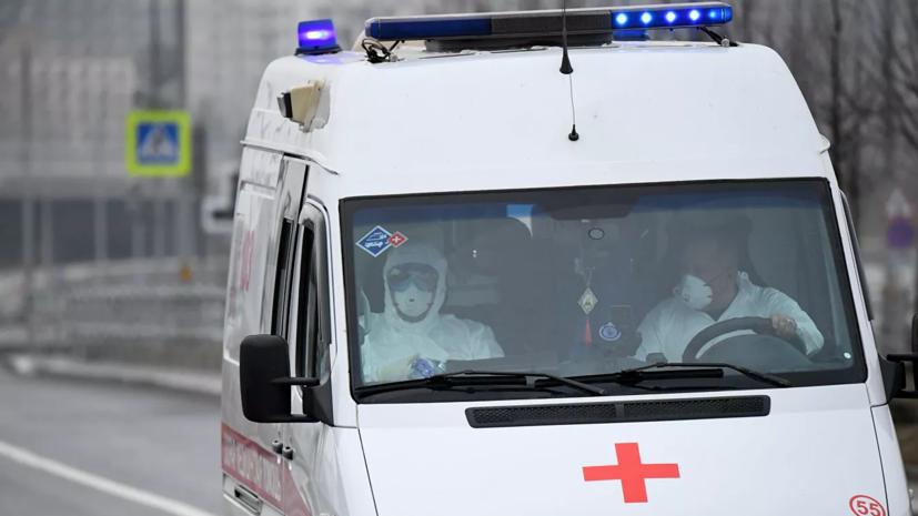 В России зафиксировано четыре новых случая заражения коронавирусом