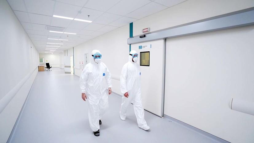 «Все посещали Италию»: в России зафиксировано четыре новых случая заражения коронавирусом