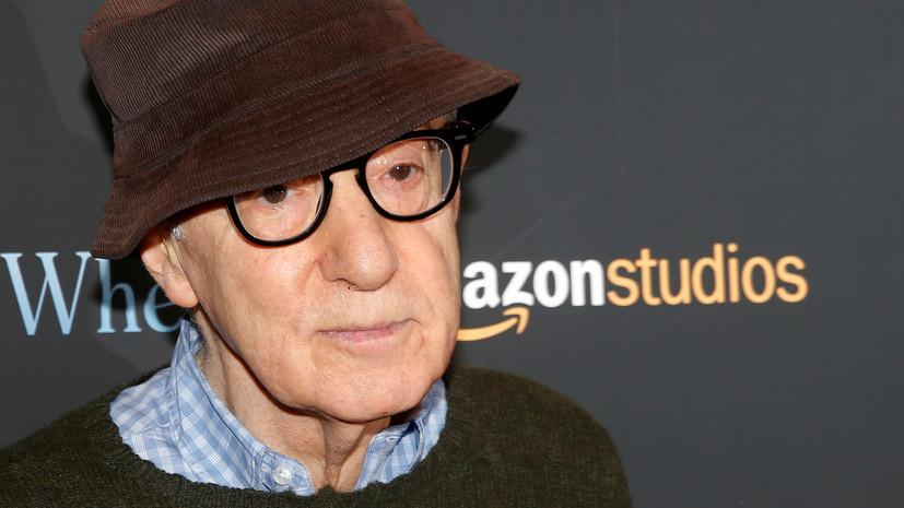 Американское издательство отказалось публиковать мемуары Вуди Аллена