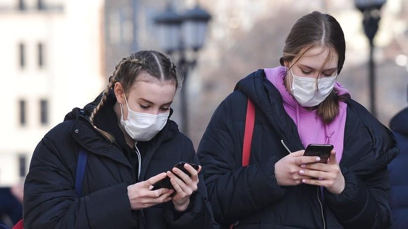 В Москве горячая линия по коронавирусу получила более 500 заявок на больничные