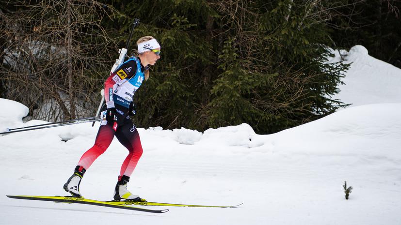 Экхофф победила в масс-старте на этапе КМ по биатлону в Нове-Место, Куклина — десятая
